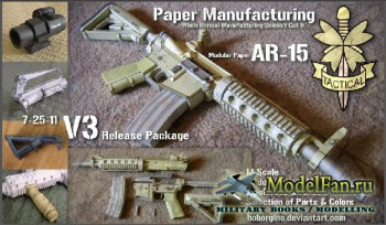 Paper Manufacturing - AR-15 / М-16