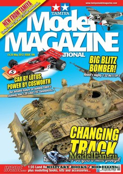 Tamiya Model Magazine International №199 (May 2012)