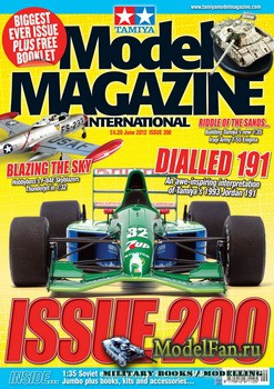 Tamiya Model Magazine International №200 (June 2012)