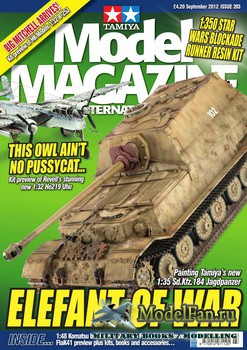Tamiya Model Magazine International №203 (September 2012)