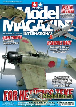 Tamiya Model Magazine International №204 (October 2012)