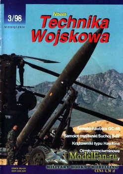 Nowa Technika Wojskowa 3/1998