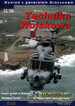 Nowa Technika Wojskowa 12/1998