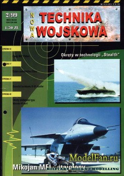 Nowa Technika Wojskowa 2/1999