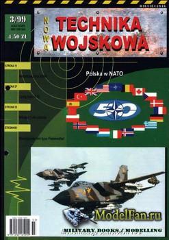 Nowa Technika Wojskowa 3/1999