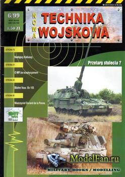 Nowa Technika Wojskowa 6/1999