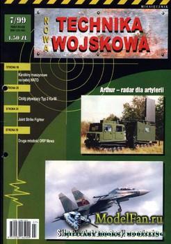 Nowa Technika Wojskowa 7/1999