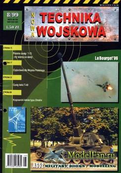 Nowa Technika Wojskowa 8/1999
