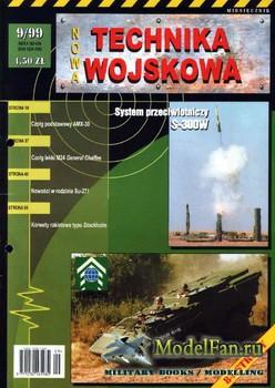 Nowa Technika Wojskowa 9/1999