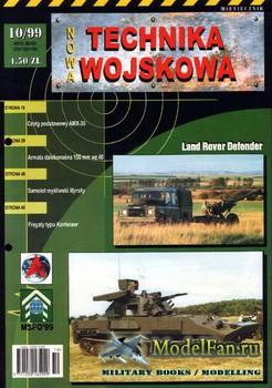 Nowa Technika Wojskowa 10/1999