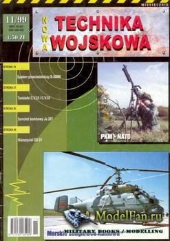 Nowa Technika Wojskowa 11/1999