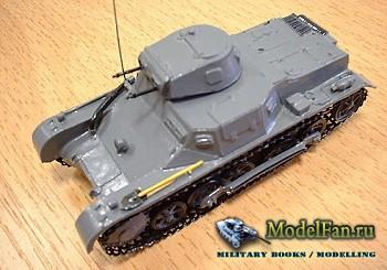 Serezasmodels - PzKpfw I Ausf B