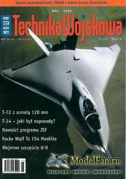 Nowa Technika Wojskowa 5/2000