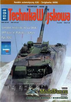 Nowa Technika Wojskowa 8/2000