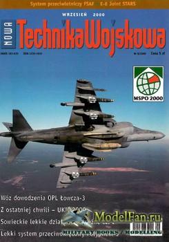 Nowa Technika Wojskowa 9/2000