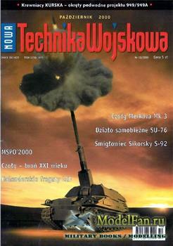 Nowa Technika Wojskowa 10/2000
