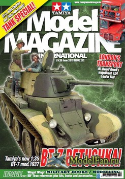 Tamiya Model Magazine International №212 (June 2013)