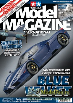 Tamiya Model Magazine International №213 (July 2013)