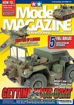 Tamiya Model Magazine International №218 (December 2013)