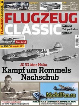 Flugzeug Classic №10 2018
