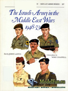 Osprey - Men at Arms 127 - The Israeli Army in the Middle East Wars 1948-19 ...