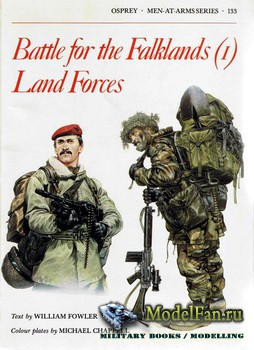 Osprey - Men at Arms 133 - Battle for the Falklands (1) Land Forces