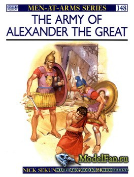 Osprey - Men at Arms 148 - The Army of Alexander the Great