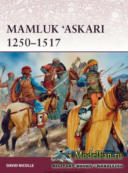 Osprey - Warrior 173 - Mamluk 'Askari 1250-1517