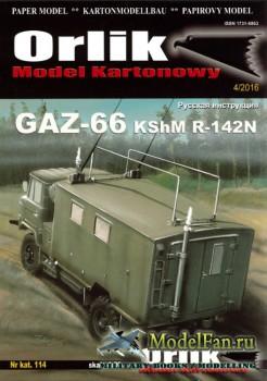 Orlik 114 - GAZ-66 KShM R-142N