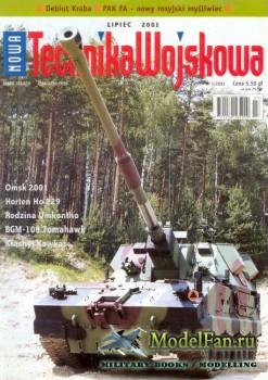 Nowa Technika Wojskowa 7/2001