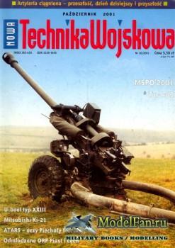 Nowa Technika Wojskowa 10/2001