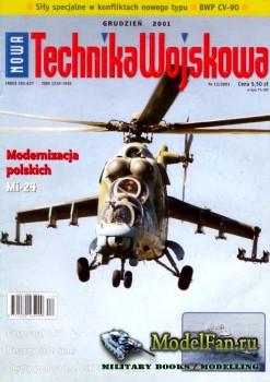 Nowa Technika Wojskowa 12/2001