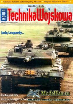 Nowa Technika Wojskowa 3/2002