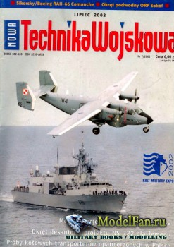 Nowa Technika Wojskowa 7/2002