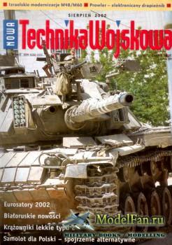 Nowa Technika Wojskowa 8/2002
