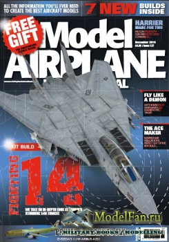 Model Airplane International №137 (December 2016)