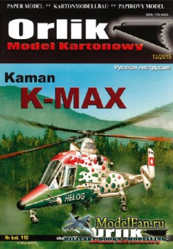 Orlik 110 - Kaman K-MAX