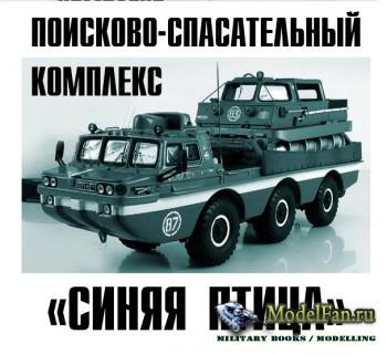 Левша 6/2017 - Поисково-спасательный комплекс «Синяя птица»