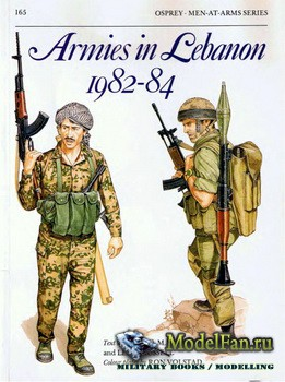 Osprey - Men at Arms 165 - Armies in Lebanon 1982-1984