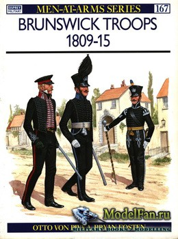 Osprey - Men at Arms 167 - Brunswick Troops 1809-1815