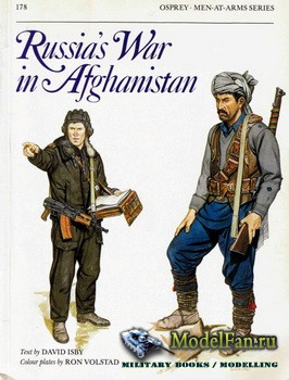 Osprey - Men at Arms 178 - Russia's War in Afghanistan