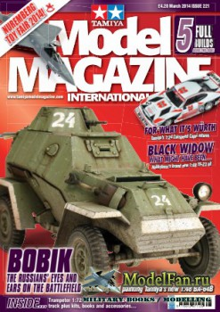 Tamiya Model Magazine International №221 (March 2014)