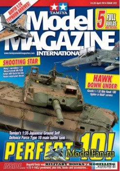 Tamiya Model Magazine International №222 (April 2014)