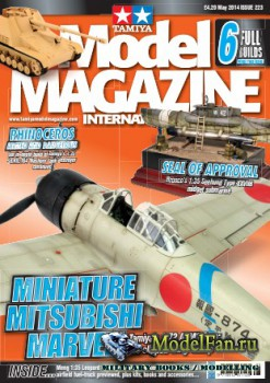 Tamiya Model Magazine International №223 (May 2014)