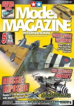 Tamiya Model Magazine International №225 (July 2014)