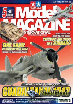 Tamiya Model Magazine International №228 (October 2014)
