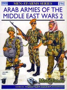 Osprey - Men at Arms 194 - Arab Armies of the Middle East Wars (2)