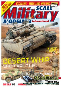 Scale Military Modeller International Vol.45 Iss.531 (June 2015)