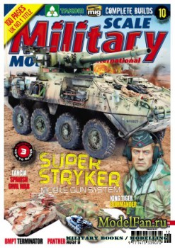Scale Military Modeller International Vol.46 Iss.549 (December 2016)