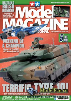 Tamiya Model Magazine International №238 (August 2015)